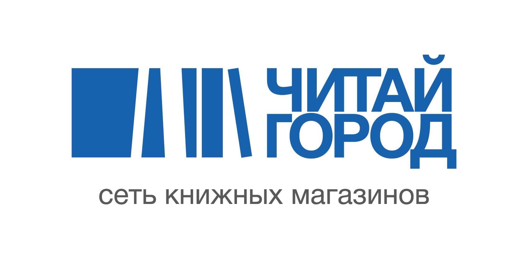 """Промокоды """"Читай город"""" купоны"""